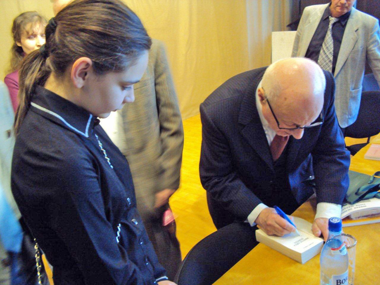 with Solomon Marcus, 2010